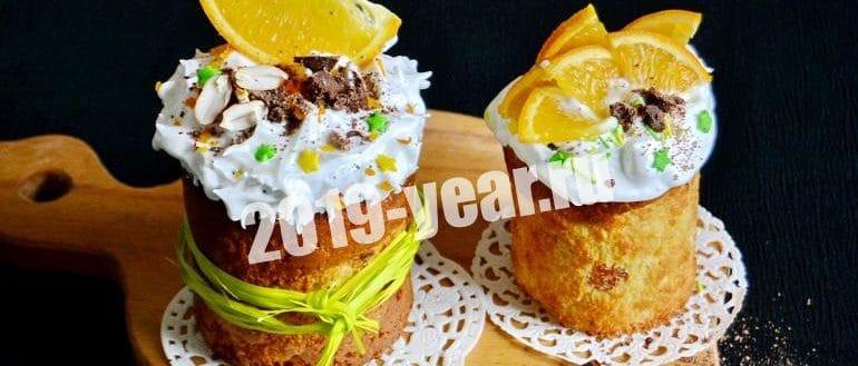 Пасхальный кулич Царский на сливках - вкусные рецепты с фото