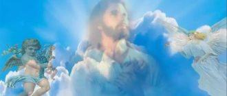 Вознесение Господне в 2020 году: какого числа у православных