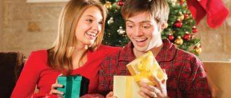 Что подарить мужу на Новый год 2021: идеи новогодних подарков