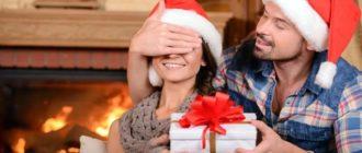Что подарить жене на Новый год 2021: лучшие идеи подарков