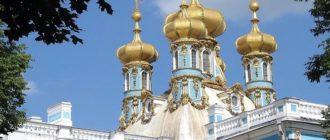 Церковные праздники в феврале 2020: календарь на каждый день для православных