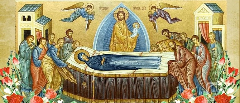 Успение Пресвятой Богородицы 2021 года: какого числа