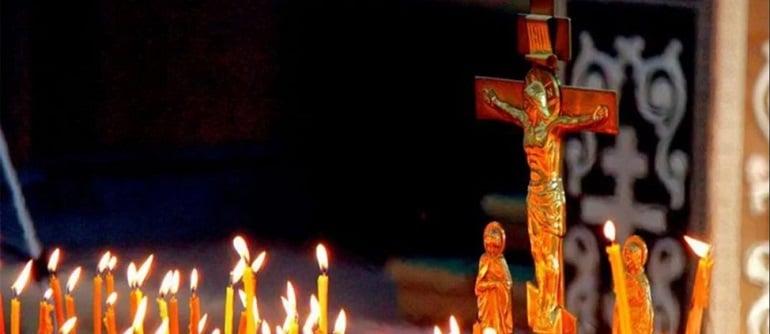Воздвижение Креста Господня 2021 года: какого числа