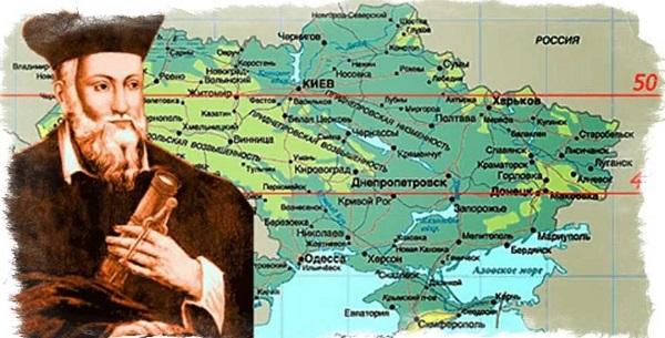 Что ждет Украину - пророчества