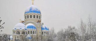 Церковные праздники в ноябре 2020: православный календарь на каждый день