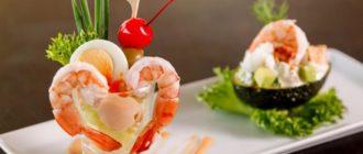 Салаты с морепродуктами на Новый год 2021