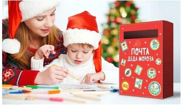 Как написать письмо Деду Морозу в 2020 году от ребенка
