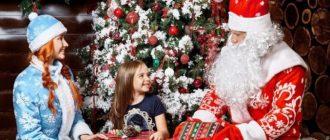 Как встретить новый год 2021 с детьми дома весело и интересно