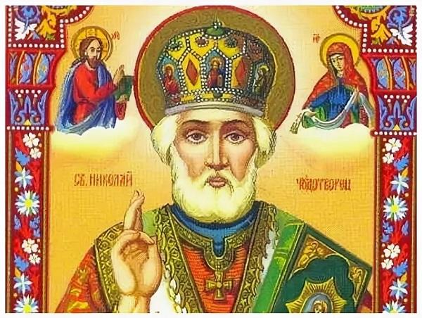 Николай Чудотворец: икона