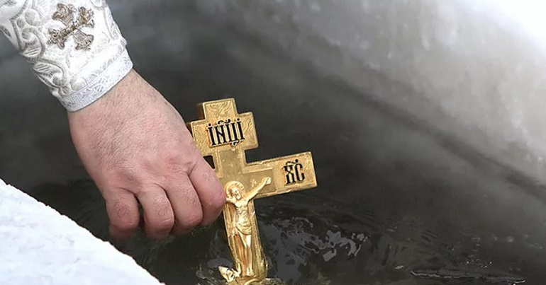 Крещенская вода: когда набирать 18 или 19 января 2021 года