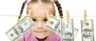 Алименты на ребенка: новый закон 2020, какой процент до 18 лет